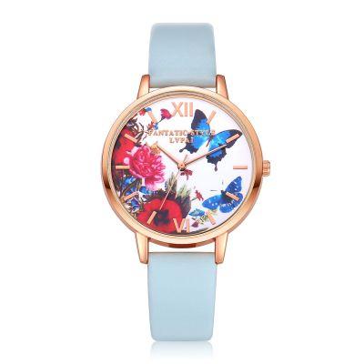 reloj de moda azul